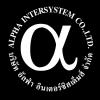 Alpha InterSystem Logo